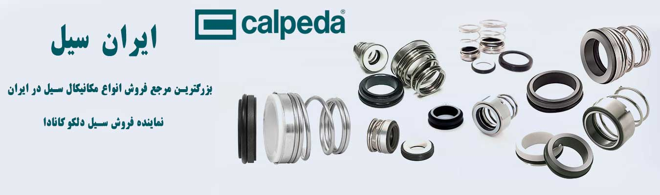 calpeda-seal